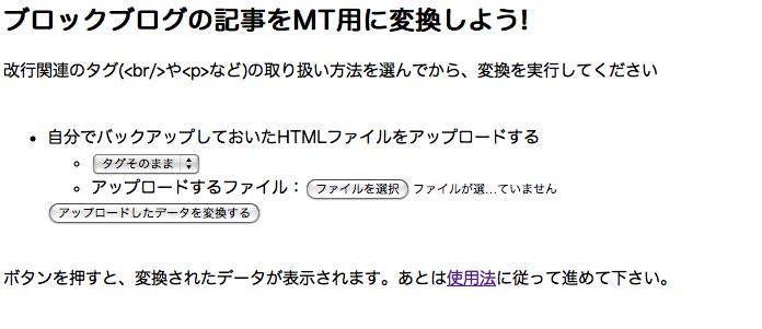 select_tag.png